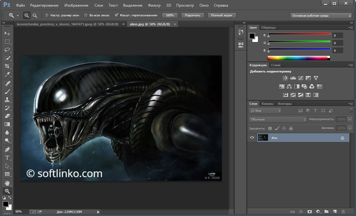 photoshop cc download full version
